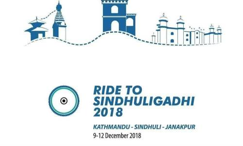 Ride to Sindhuli